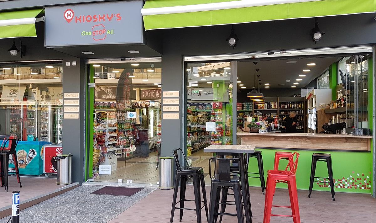 «Τα Kiosky's One STOP All είναι αναμφισβήτητα το μέλλον των convenience stores»