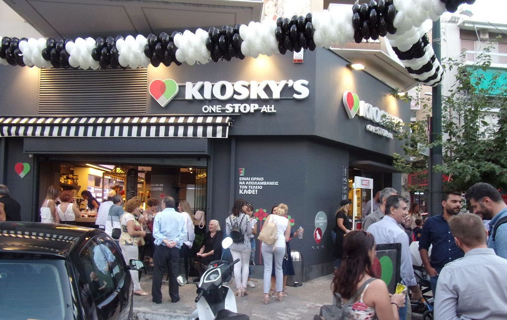 Η μεγάλη γιορτή του KIOSKY'S ONE STOP ALL στον Βύρωνα