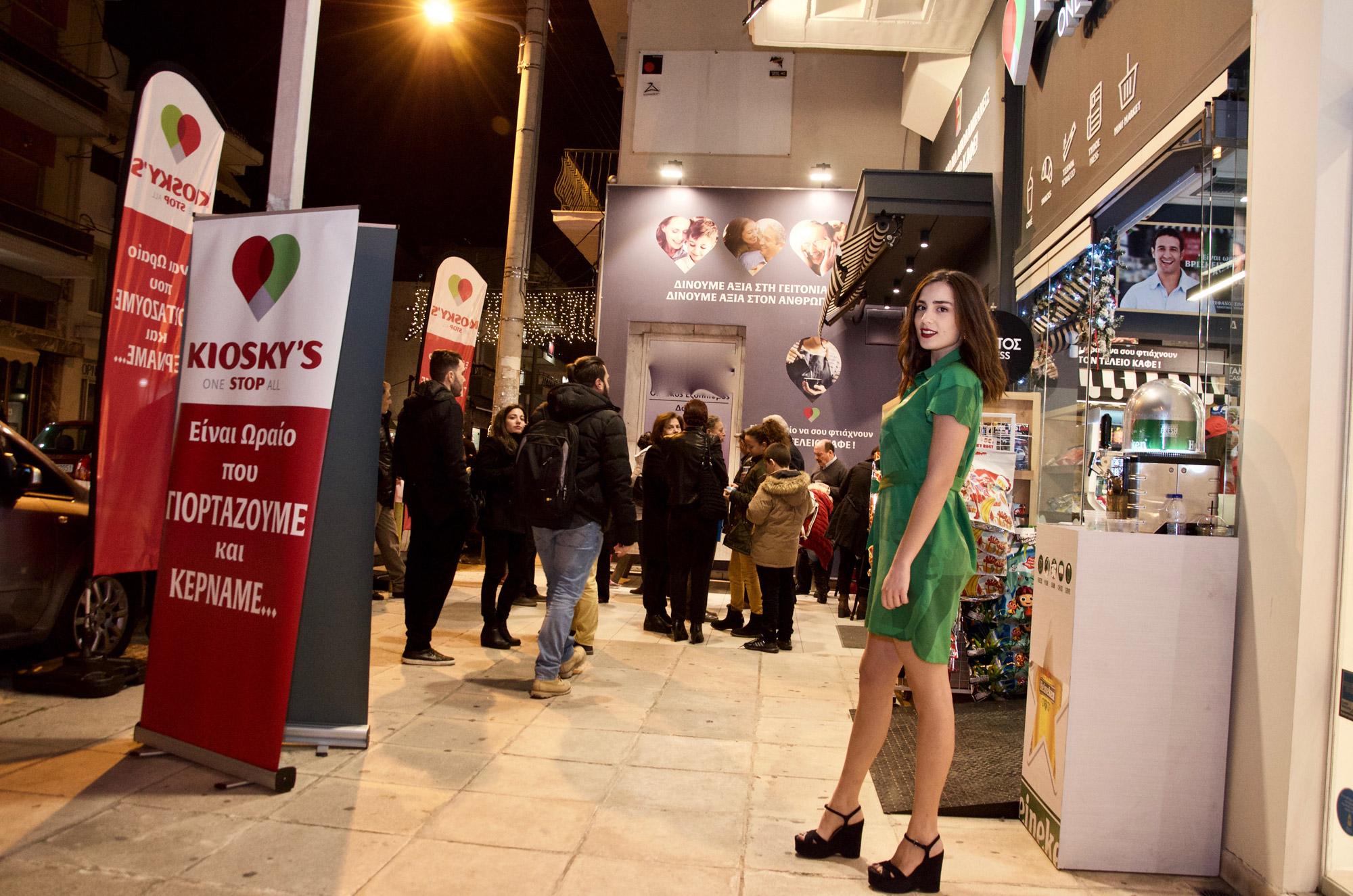 kioskys-convenience-store-halandri