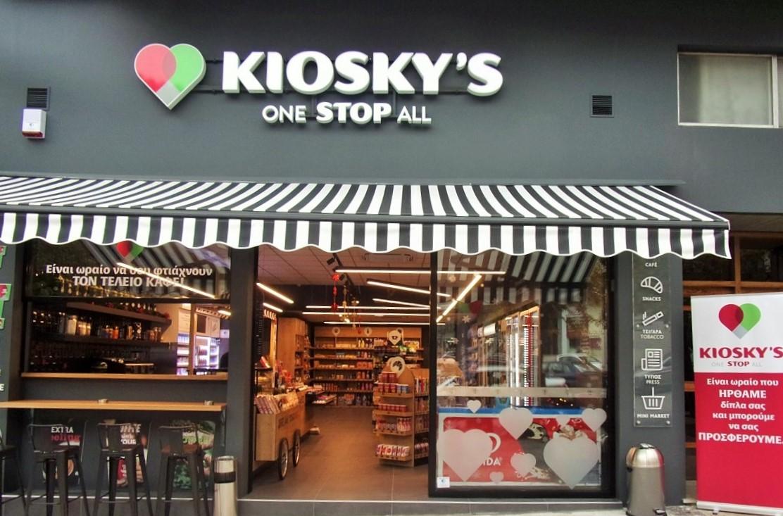 21 καταστήματα KIOSKY'S CONVENIENCE STORE