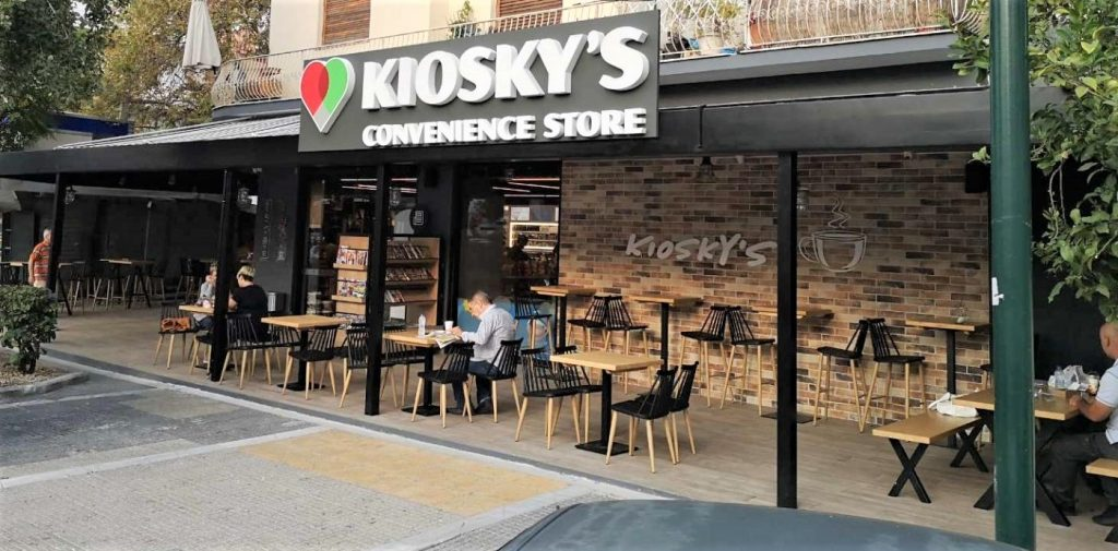 kioskys-franchise-alimos-new