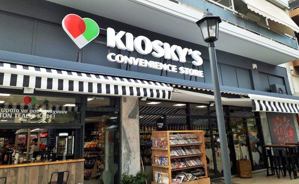 kioskys-convenience-store-franchise-nea-smirni