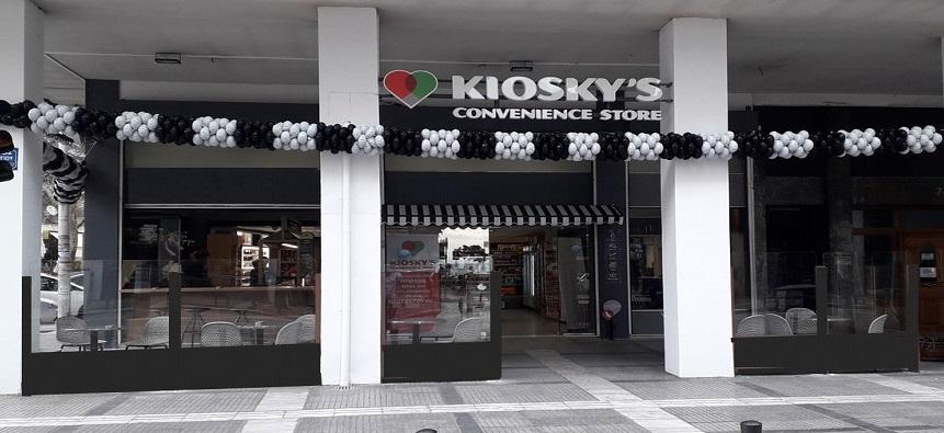 Νέα franchise KIOSKY'S CONVENIENCE STORE σε Θεσ/νίκη & Αχαρνές