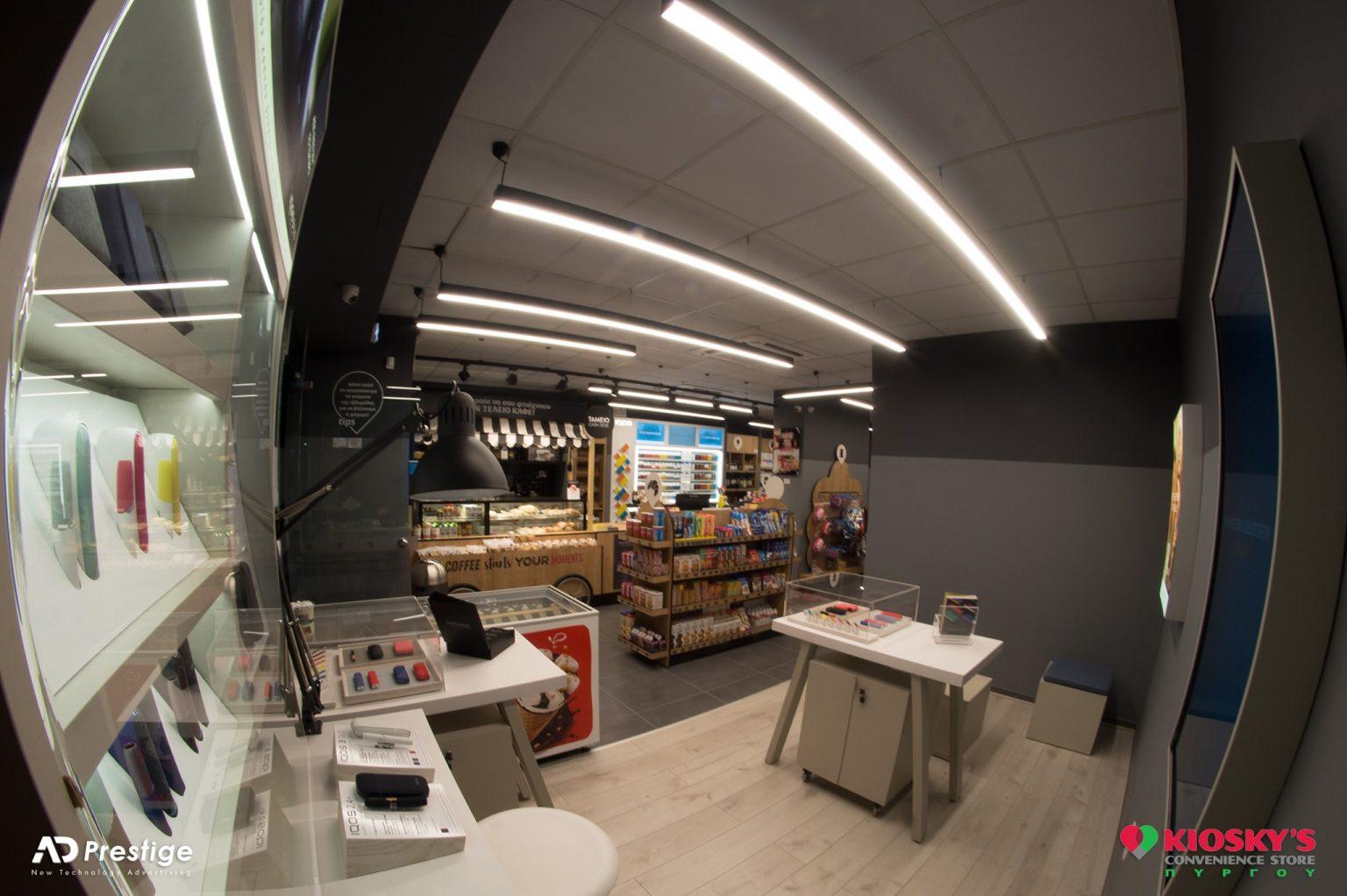 kioskys-convenience-store-franchise-pyrgos1