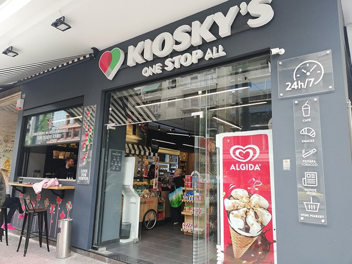 Kioskys Convenience store Franchise Πατήσια