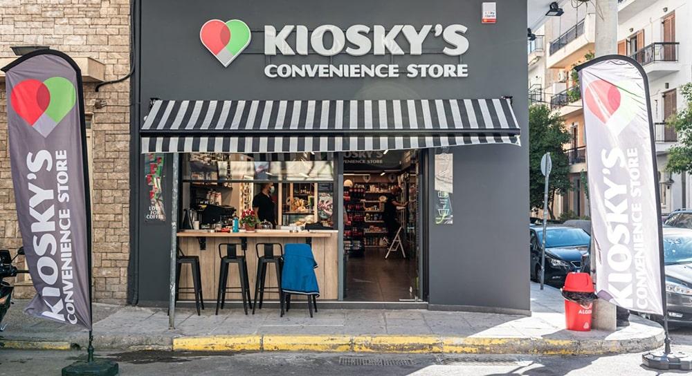 KIOSKY'S CONVENIENCE STORE για την κάλυψη των καθημερινών αναγκών