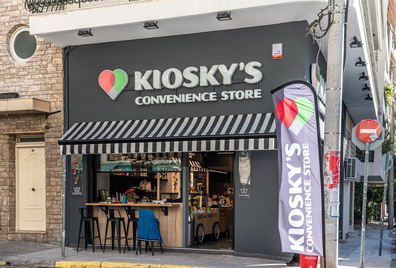 KIOSKY'S CONVENIENCE STORE: Ιστορίες επιτυχίας από franchisees